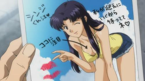 Misato's photo with flirty stuff scrawled on it advertising herself, and pointing out the swellings on her chest.